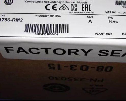 Allen-Bradley ControlLogix redundancy module