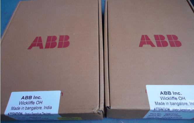 abb bailey plc