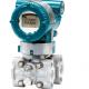 YOKOGAWA EJA438E Gauge Pressure Transmitter with Remote Diaphragm Seal